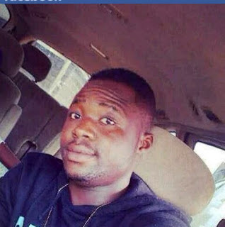 Wanted - former Cadet Officer Adedoyin Adeola
